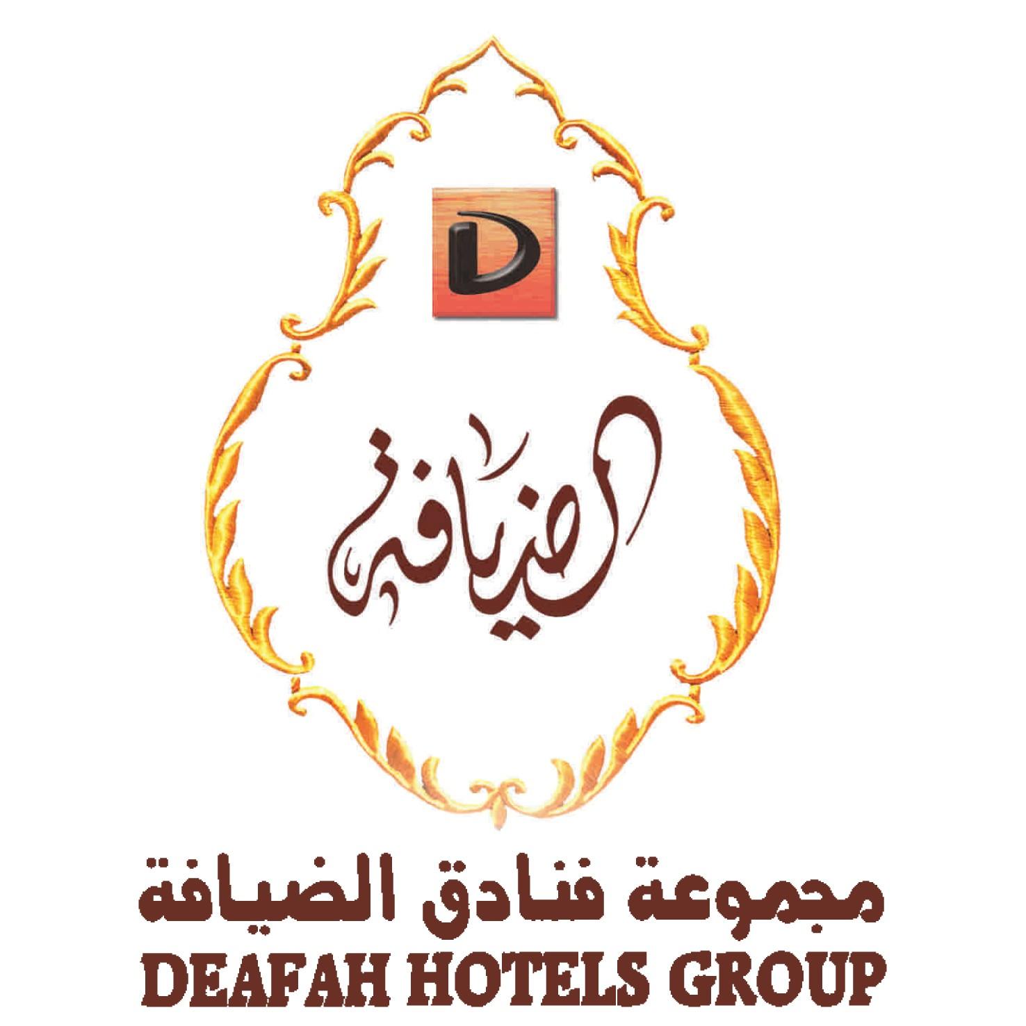 "alt=""Deafah Hotels Group"""